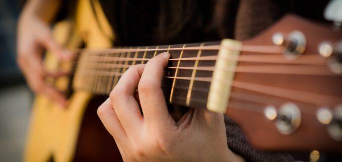 gitaarles